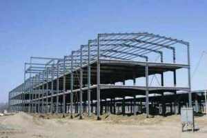 Three Types of Steel Structures